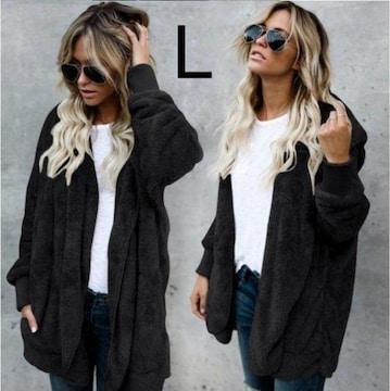 新品☆フード付き♪モコモコゆるゆるジャケット ブラック L