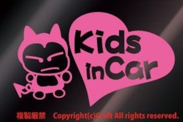 Kids in Car/ステッカー(m/15ライトピンク)キッズチャイルド