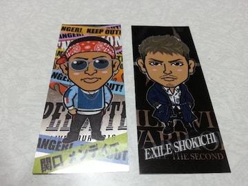 EXILE SHOKICHI 関口メンディ 千社札