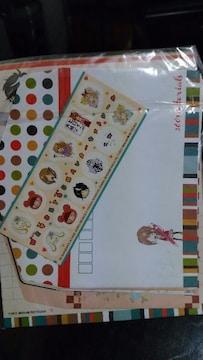新品★超特大号付録「ウィーラブベツマ」色々キャラレターセット