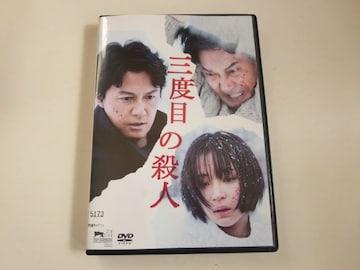 中古DVD 三度目の殺人 福山雅治 広瀬すず レンタル品