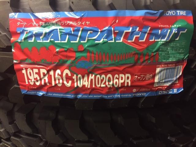 トランパスMT 195R16 4本セット送料込ジムニー等 < 自動車/バイク