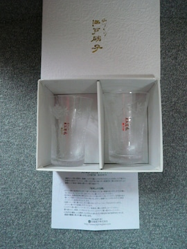 江戸硝子「はな雪フリーカップ2個セット」L