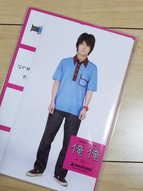 送料込 KAT-TUN 亀梨和也 「俺俺」初回限定盤 DVD < タレントグッズの