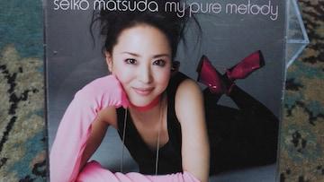 松田聖子 my pure melody CD+DVD 2枚組