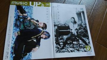 music Up's Vol.200 ドレスコーズ/angela 表紙