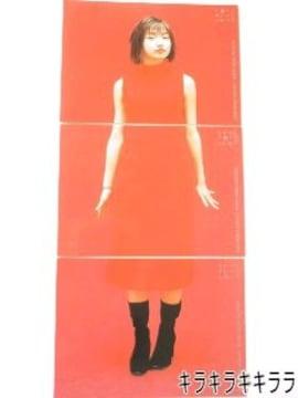 ●後藤真希●モーニング娘。★コレクションカード/トレーディングカード【3枚セット】