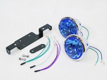 ジャイロX用 2灯デュアルベーツライトキット