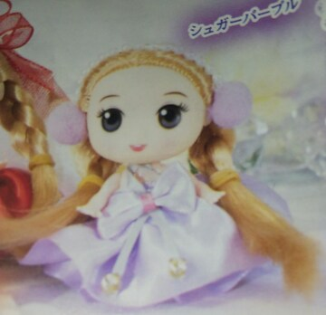 フェミニンリトルドール�U2シュガーパープル人形キーホルダーボールチェーン