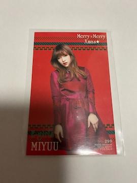 E-girls☆【Mcrry×Mcrry Xmas☆】MIYUUトレカ☆