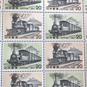 590送料無料記念切手400円分(20円切手)