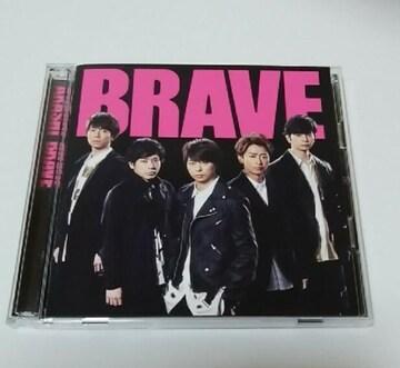 嵐◆BRAVE 初回限定盤 中古CD 送料無料 帯無し