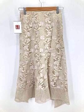 snidel(スナイデル)オリジナルレースマーメイドスカートフレアスカート