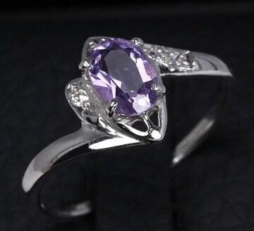 送込 『天然アメジスト』 デザインリング 指輪 15.5号