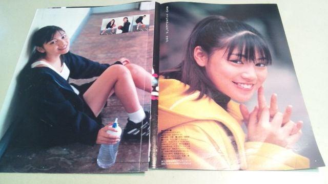 a★後藤理沙★グラビア雑誌切抜き・12P。 < タレントグッズの