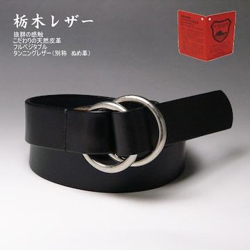 栃木レザー ベルト ヌメ革ダブルリング40mmブラック
