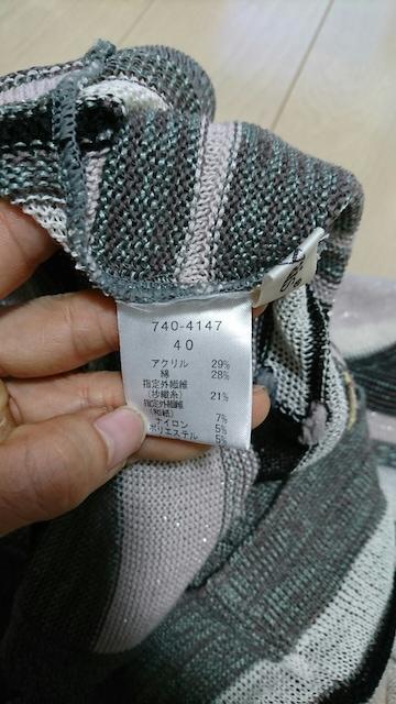 ベスト 阪神百貨店で購入 定価10000円以上 < 女性ファッションの
