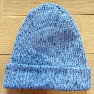 美品 ニット帽 無地 BRONER ニットキャップ ブローナー 帽子