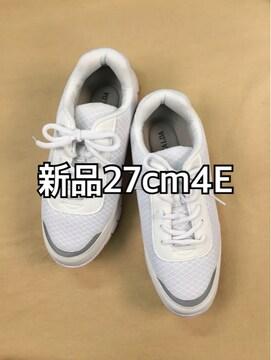 新品☆レディス27.0cm4E超軽量スニーカー白☆j298