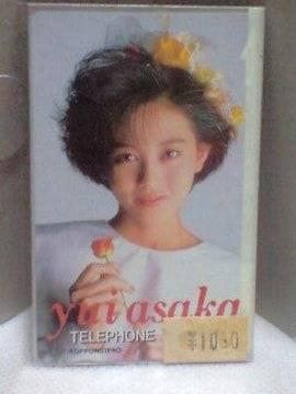 浅香唯テレホンカード花飾り