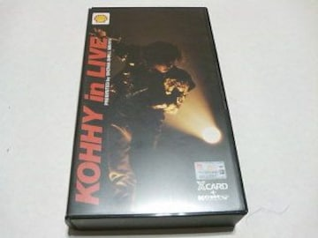 【非売品】VHS KOHHY in LIVE / 小比類巻かほる