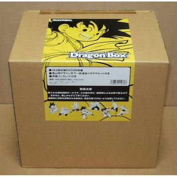 新品 ドラゴンボール DVD-BOX