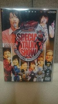 中古 DVD 仮面ライダー電王スペシャルトークショー国内正規品!佐藤健 送込