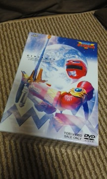 星獣戦隊ギンガマンDVDBOX全巻セット!スーパー戦隊