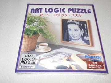 アート・ロジック・パズル PL-002 プリンセス 専用木製パネル付