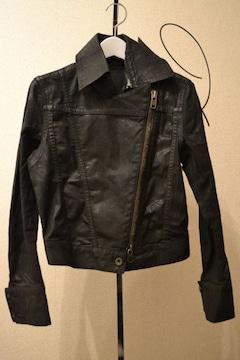LGBルグランブルー ショート丈コーティングライダースジャケット