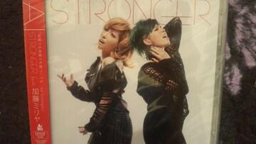 激安!超レア!☆AI・加藤ミリヤ/STRONGER☆初回盤/CD+DVD☆新品未開封!