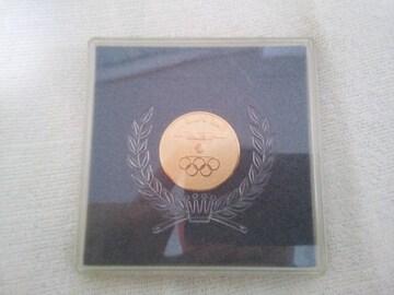 カナダモントリオールオリンピック記念メダル