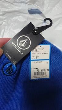 ボルコム VOLCOM ニット帽 新品・未使用