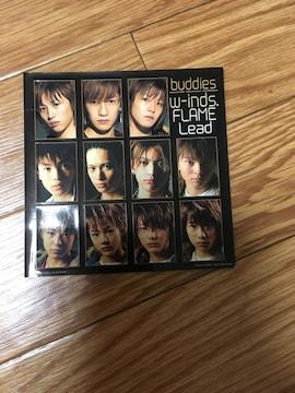 w-inds.Lead.FLAME・buddiesステッカーCD特典