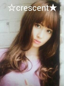 桐谷美玲/小嶋陽菜/切り抜き/AKB48