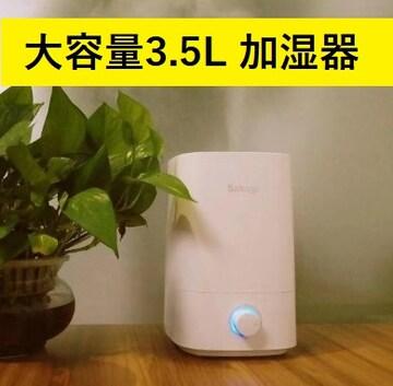★即日発送★ 3.5L 加湿器 ダブル吹出口 静音 省エネ