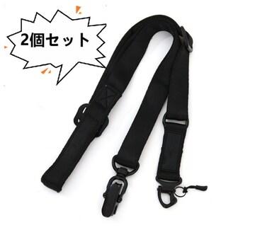 MAGPUL型 マグプル MS2 スリング ブラック 2個