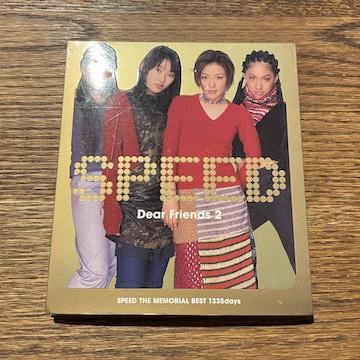 【SPEED】Dear Friends 2