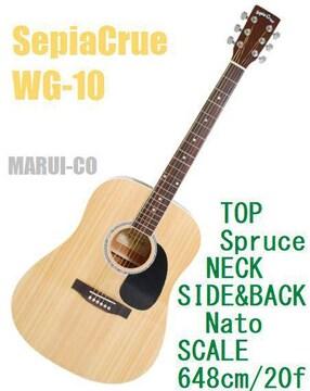 ☆新品SepiaCrueアコギWG-10NAT 8点セット