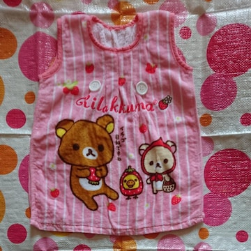 リラックマ可愛い〜洋服型手拭きタオル♪ピンク色