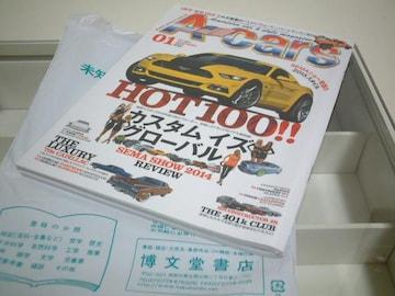 ★希少★2015y★01★A-cars★エーカーズ★CADILLAC★FLEETWO★
