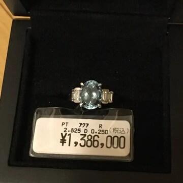アクアマリン ダイヤモンド プラチナリング  指輪 #10 希少
