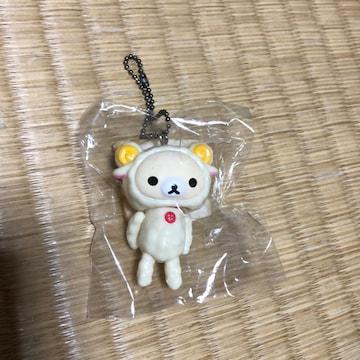 コリラックマ キーチェーン 切手OK