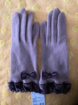 ベロアリボンニット手袋