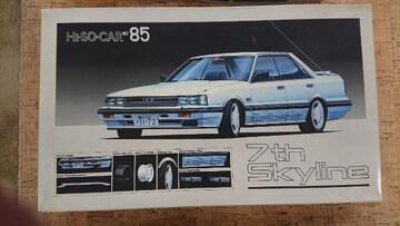 フジミ 1/24 7th スカイライン GTパサージュ 前期ハイソカーシリーズ