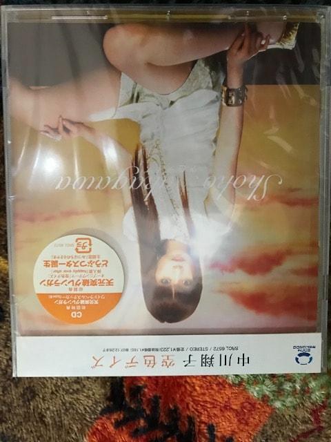 中川翔子  しょこたん シングル空色デイズ 2種!新品未開封  < タレントグッズの