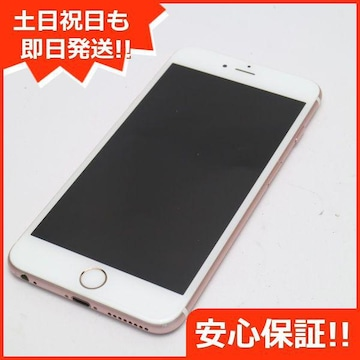●●美品●SOFTBANK iPhone6S PLUS 128GB ローズゴールド