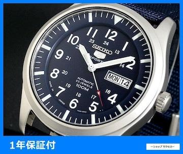 新品 即買い■セイコー 日本製 自動巻き 腕時計 SNZG11J1