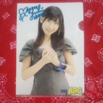 美少女アイドル柏木由紀ミニクリアファイルサイン入り付録です。