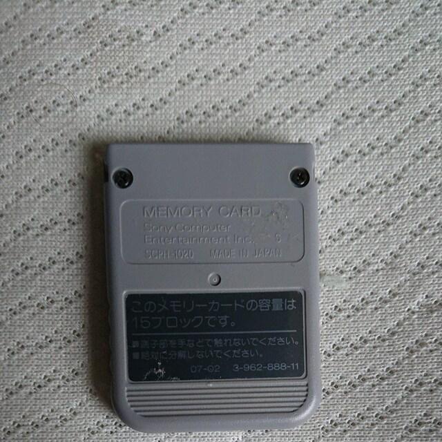 PS  プレイステーション 純正メモリーカード ソニー < ゲーム本体/ソフトの